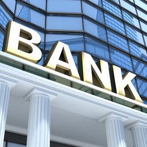 Банки Восточного