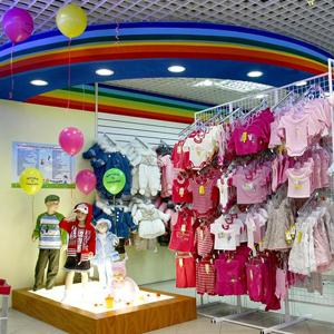 Детские магазины Восточного