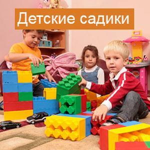 Детские сады Восточного