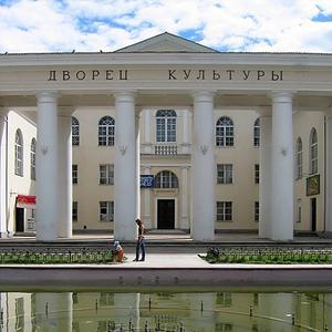 Дворцы и дома культуры Восточного