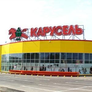 Гипермаркеты Восточного