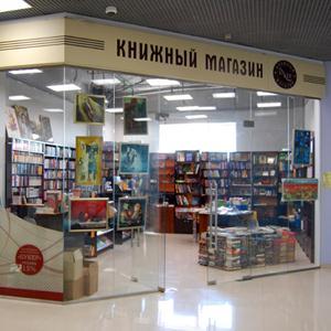 Книжные магазины Восточного