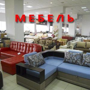 Магазины мебели Восточного
