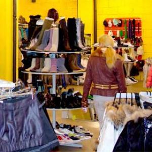 Магазины одежды и обуви Восточного