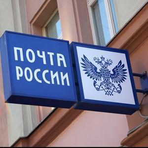 Почта, телеграф Восточного