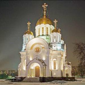 Религиозные учреждения Восточного