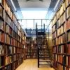 Библиотеки в Восточном