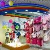 Детские магазины в Восточном