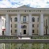 Дворцы и дома культуры в Восточном