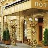 Гостиницы в Восточном