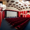 Кинотеатры в Восточном