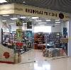 Книжные магазины в Восточном