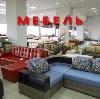 Магазины мебели в Восточном