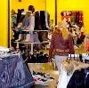 Магазины одежды и обуви в Восточном