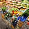 Магазины продуктов в Восточном