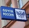 Почта, телеграф в Восточном