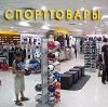 Спортивные магазины в Восточном