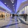 Торговые центры в Восточном
