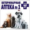 Ветеринарные аптеки в Восточном