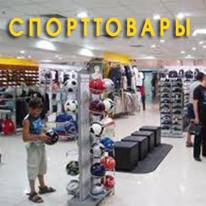 Спортивные магазины Восточного