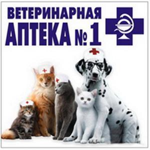 Ветеринарные аптеки Восточного